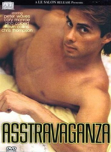 Asstravaganza (1994)