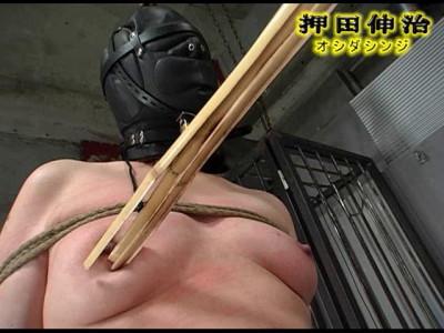 BDSM # 25