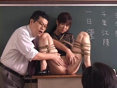Teacher Slave Girl