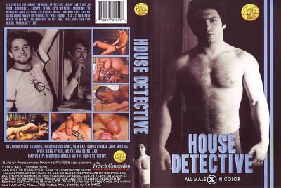 House Detective (1975)