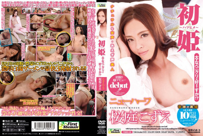 Do You Like Big Penikuri  Transsexual Sakuraba Kozue