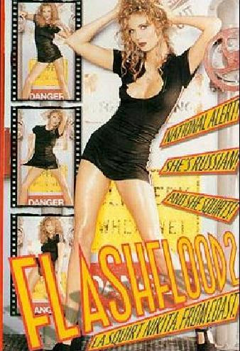 Flashflood 2 (1998)