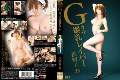 G-Cup Big Breasts Reipu. Rio Hamasaki. Cosplay & cum eating.