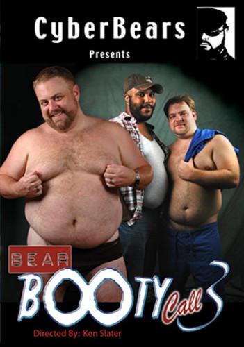 Bear Booty Call 3