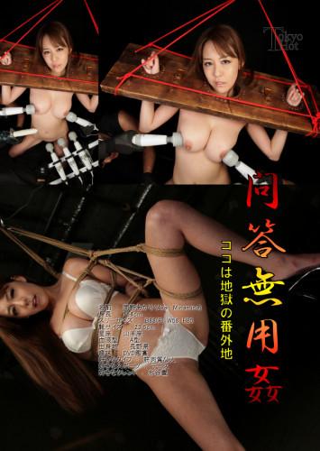 Akari Minamino - Sexy Piss Drunker