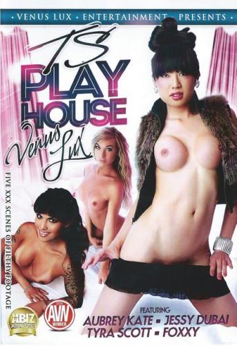 TS Playhouse Venus Lux