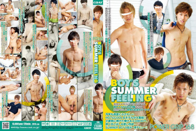 Power Grip 168 - Boy's Summer Feeling - Sexy Men