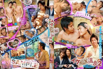 Gay Men Hot Springs 2 - Best Gays HD