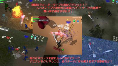 Knight's Blade Online Ver.1.10