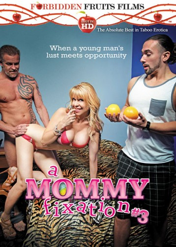Mommy Fixation 3 (2015)