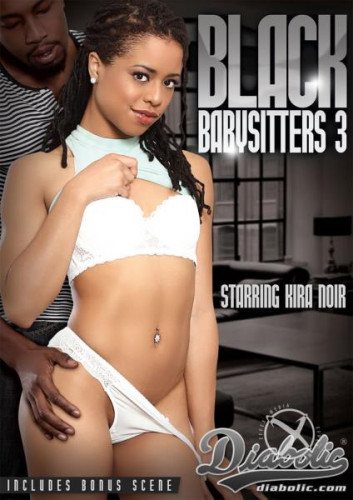 Black Babysitters Vol. 3 (2016)