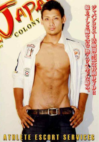 Japan Colony — Athlete Escort Service
