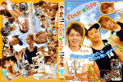 Four Life - Happy Summer Best Friends - Super Sex, HD