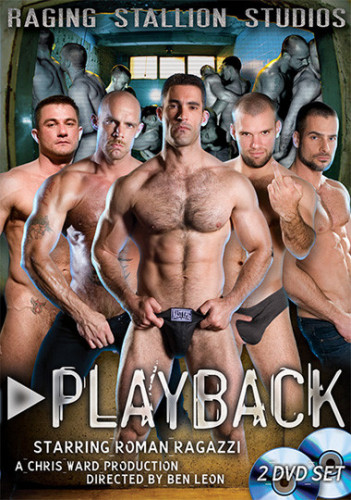 RS - Playback