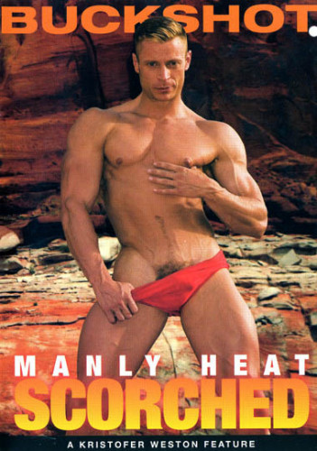 Manly Heat 1 (pool, online, video, hot)