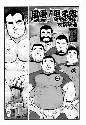 Kazegumo Men's Dorm By Seizou Ebisubashi