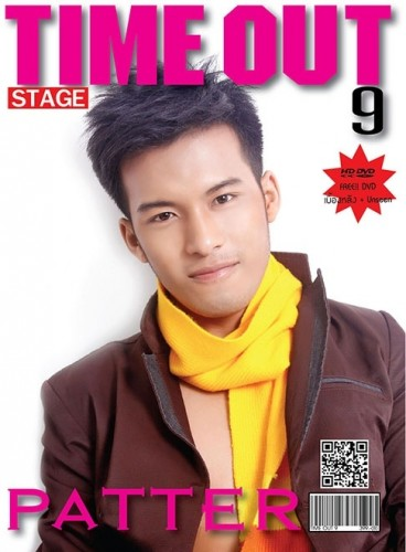 Stage — Time Out 9
