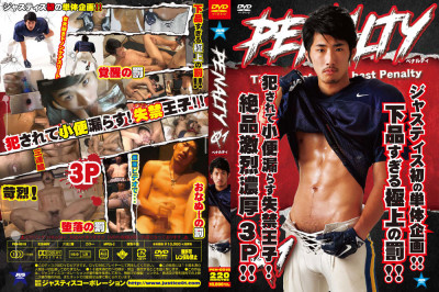 Penalty Vol.01 - Asian Gay, Sex, Unusual