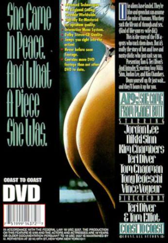 Anal Intruder 09