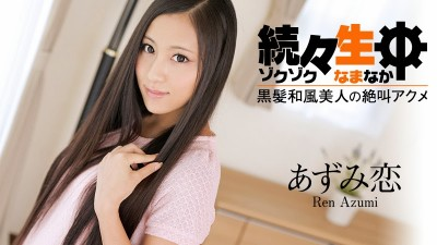 Ren Azumi - Sex Heaven - Black Hair Japanese Beauty Ren Azumi's Orgasm