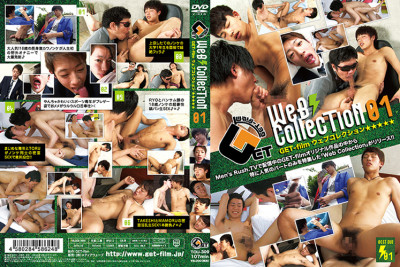 Web Collection Vol.01 - Gays Asian, Fetish, Cumshot - HD