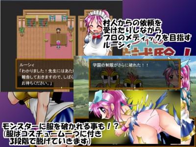 [Hentai RPG] ルーシィの卒業試験!