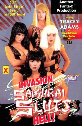 Invasion Of The Samurai Sluts From Hell