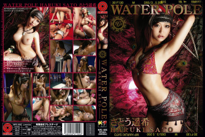 Haruki Sato Water Pole 05 - Exciting sex HD