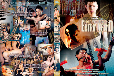 Male body undress — Extra Legend — Hardcore, HD, Asian