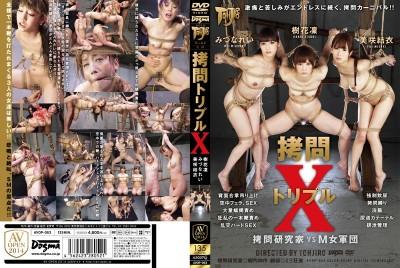Torture Triple X