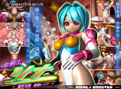 Rina, the Female Swordsman Onna Kenshi Rina ma Miya in Goku Renzoku Best Quality 3D Porn
