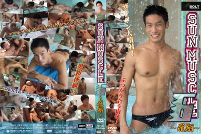 Sun Muscle 6 - Men Love