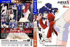 Daiakuji The Xena Buster — Extreme HD Video