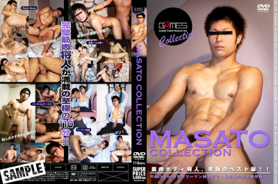 Masato Collection — Asian Gay, Hardcore, Extreme, HD