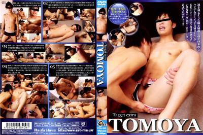 Target Extra — Tomoya