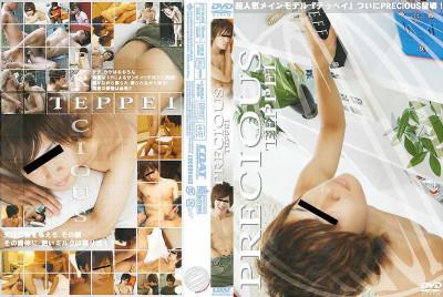 (COAT) Precious Teppei