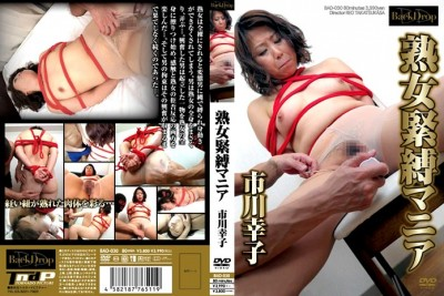 BAD-030 - Mature Asian Lady Bondage Mania. Ichikawa Sachiko