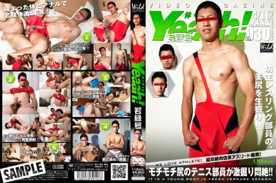 Athletes Magazine Yeaah! № 030