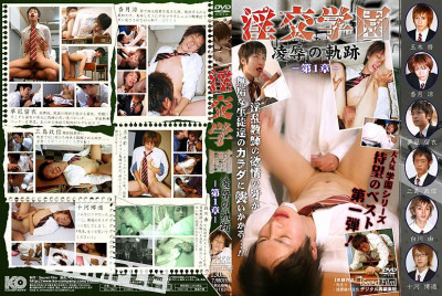 Obscene School 1 - Tracks of Humiliation - Best Gays HD