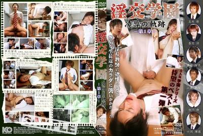 Obscene School 1 - Tracks of Humiliation - Best Gays HD