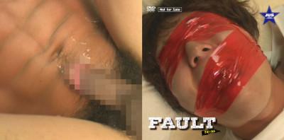 Guilty 14 - Gays Asian, Fetish, Cumshot - HD
