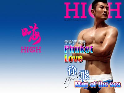 High 10