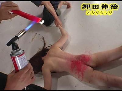 Asian BDSM 28