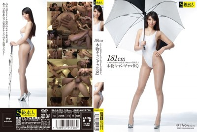 S-class Amateur - Legs Real Beauty Girl RQ