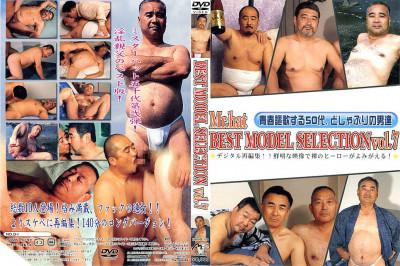 Mr.Hat Best Model Selection Vol.7 - Gays Asian, Fetish, Cumshot - HD