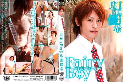 Fairy Boy - Yuuki Hirose