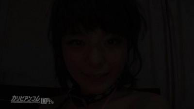 Rika Shimazaki