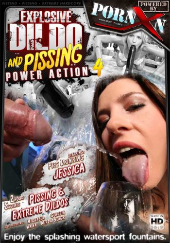 Explosive Dildo and Pissing Power Action #4