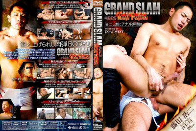Grand Slam #002 - Koji Fujita — Hardcore, HD, Asian