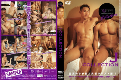 J Collection — Asian Gay, Hardcore, Extreme, HD